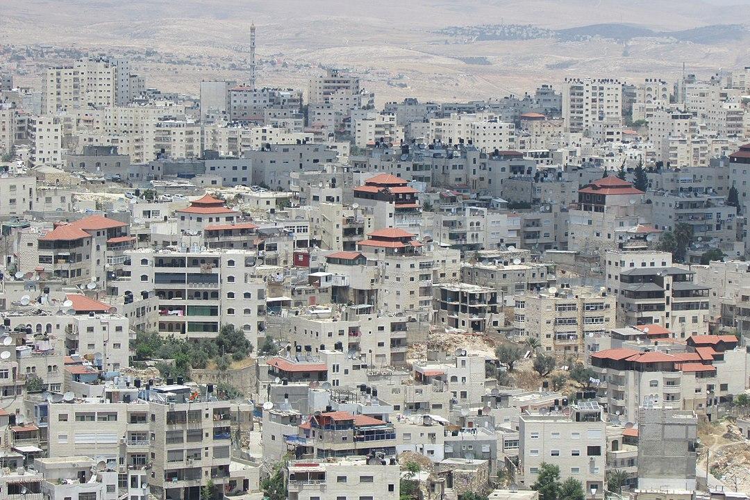 Town of Isawiya image
